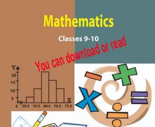Books for Class IX and X: Mathemetics