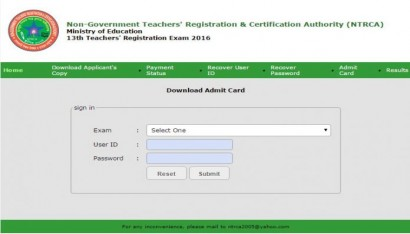 13th teachers registration Exm : Collect your Admit Card