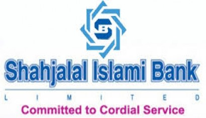 Shahjalal Islami Bank offers job for freshers as MTO
