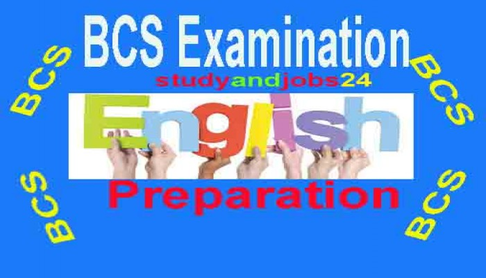 BCS Exam Preparation: English MCQ | studyandjobs24 net