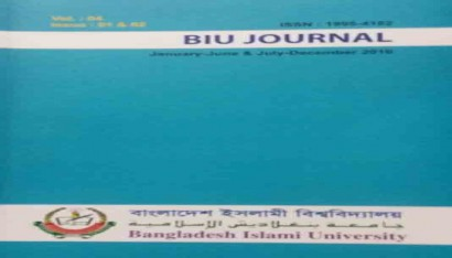 New Issue of BIU Journal Published