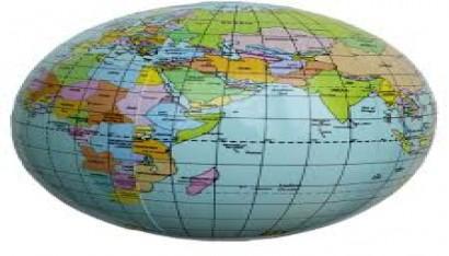 বাংলাদেশ ও বিশ্বপরিচয়ঃ বহু নির্বাচনী প্রশ্ন