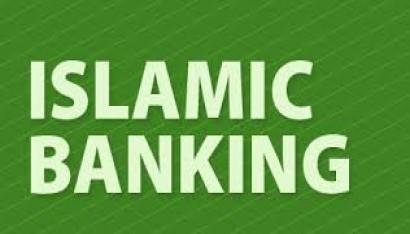 ইসলামিক ব্যাংকিংয়ে আমানত ও ঋণে উচ্চ প্রবৃদ্ধি